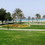 1200px-Al_Bida_Park,_Westbay_Doha,_Qatar_-_panoramio