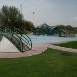 Dahl-Al-Hamam-Park