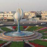 al-wakrah-park